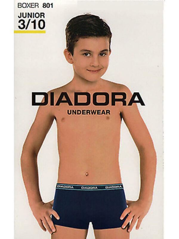 Детски памучни боксерки за момче 801 Диадора бяло